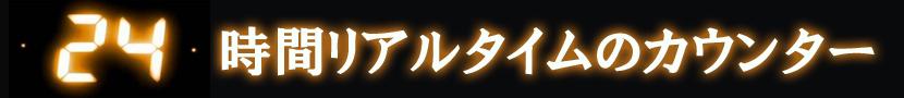 日本政府の借金時計 YouTube動画>2本 ->画像>34枚